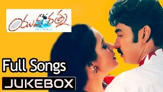 Yuva Ratna Telugu Movie Songs Jukebox ll Taraka Ratna, Jivida - ADITYAMUSIC