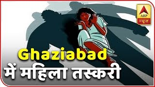 Ghaziabad: Police rescued 28 women trafficked from Nepal - ABPNEWSTV