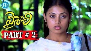 Vaishali Full Movie Parts 2     Aadhi, Sindhu Menon, Nandhu, Saranya Mohan     Thaman. S - IDREAMMOVIES