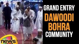 PM Modi meets head of Dawoodi Bohra community in Indore | Mango News - MANGONEWS