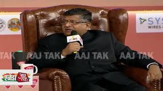 Agenda Aaj Tak: क्या 2019 के लिए राम मंदिर है जरुरी? - AAJTAKTV