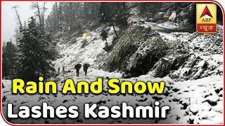 Skymet Report: Heavy rain and snow to lash Kashmir - ABPNEWSTV