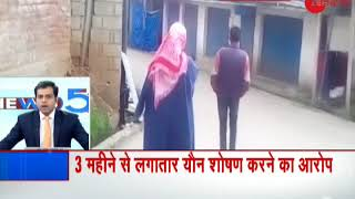 News 50: After Kathua rape and murder, another minor allegedly raped in Kulgam - ZEENEWS