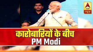 If I come to power, one law will be abolished each day: PM Modi at traders convention - ABPNEWSTV
