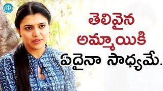 Intelligent Female Can Do Everything - Actress Chitra Shukla | #RangulaRatnam | Talking Movies - IDREAMMOVIES