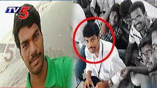 సాఫ్ట్ వేర్ ఇంజనీర్ అదృశ్యం | Techie from Nellore Goes Missing In Chennai | TV5 News - TV5NEWSCHANNEL