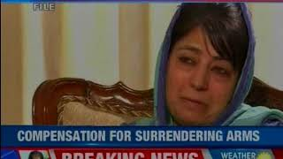 Reward for terrorists by Mehbooba Mufti govt, Rs 6 lakh compensation for surrendering - NEWSXLIVE
