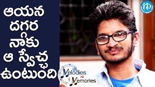 Ananta Sriram About AR Rahman || Melodies & Memories - IDREAMMOVIES