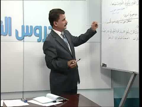 26  اللغة العربية سادس أدبي الاغراء والتحذير