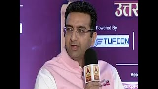 Shikhar Sammelan UP: BJP Vs Congress - ABPNEWSTV