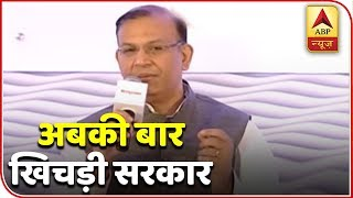 BJP on back-foot after Jayant Sinha predicts unstable govt. after LS elections - ABPNEWSTV