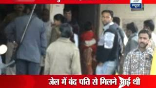 Woman gangraped in Kanpur - ABPNEWSTV