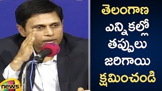 EC CEO Rajath Kumar Says That The Telangana Polls Held Peacefully | Exit Poll Updates Telangana - MANGONEWS
