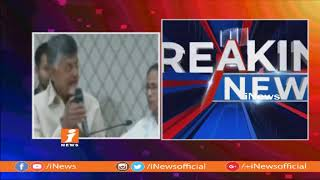 Anti-BJP Leaders Press Meet After Mamata Banerjee United India Rally In Kolkata | iNews - INEWS