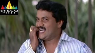 Andala Ramudu Movie Comedy Scenes Back to Back || Sunil, Venu Madhav - SRIBALAJIMOVIES