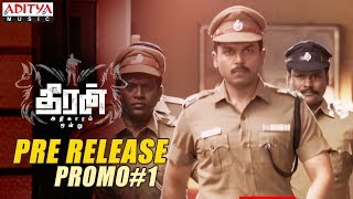 Theeran Adhigaaram Ondru Pre Release Promo #1 | | Karthi, Rakul Preet | Ghibran - ADITYAMUSIC