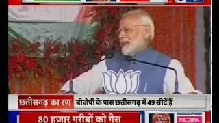 विधानसभा चुनाव में पीएम मोदी और राहुल गांधी आमने सामने | इंडिया न्यूज का चुनावी अड्डा - ITVNEWSINDIA