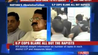 UP cops blame women - TIMESNOWONLINE