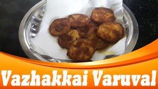 Vazhakkai Varuval Recipe | Raw banana fry in tamil