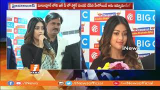 Actress Anu Emmanuel BIG C Distributes Gifts To BIG C Dasaravali Lucky Draw Winners |Madhapur| iNews - INEWS