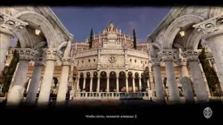 Bless Online - МАГ PVP (АРЕНА 3х3) СТОЙКА ВОЗДУХА