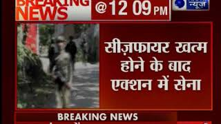 सीजफायर ख़त्म होने के बाद एक्शन में आयी सेना, बांदीपोरा में 4 आतंकी ढेर - ITVNEWSINDIA