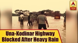 TOP NEWS: Gujarat's Una-Kodinar highway blocked after heavy rain continues in Gir Somanath - ABPNEWSTV
