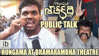 Gautamiputra Satakarni public talk - Hungama at Bramarambha theatre - IDLEBRAINLIVE