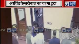 LIVE Video: Delhi CM अरविंद केजरीवाल पर हमला || The Actual Footage - ITVNEWSINDIA