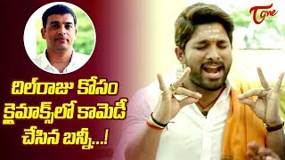 Is Allu Arjun Doing Comedy for Dil Raju ? - TELUGUONE