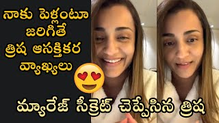Actress Trisha Krishnan Live Chat First Time With Fans | Trisha Live | TFPC - TFPC