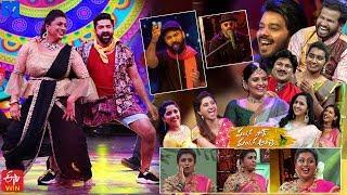 Pandaga Sir Pandaga Anthe Promo 04 - #Ugadi Special - 25th March 2020 - Sreemukhi,Sudheer,Hyper Aadi - MALLEMALATV