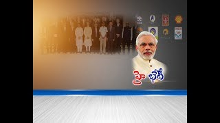 PM Narendra Modi to meet CEOs of oil companies today over Rising fuel prices | CVR NEWS - CVRNEWSOFFICIAL