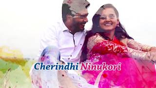 Vennelalo Na Hrudayam Lyrical Video From Mounalani Mroginchedhi Evaro Short  Film - IQLIKCHANNEL