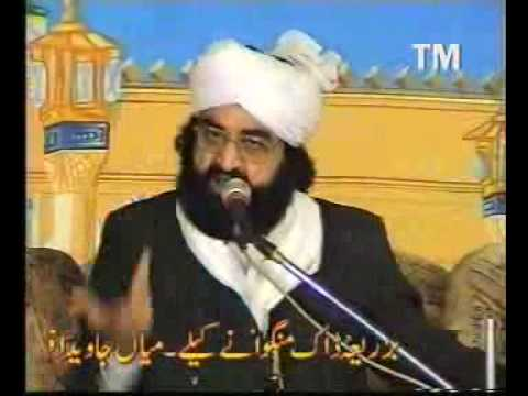 Pir Naseer Ud Din NAseer R.A IN DINGA(DISC 3)PART 4.flv