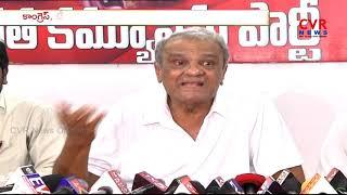 కాంగ్రెస్-టీడీపీ కలయికపై సీపీఐ నారాయణ కామెంట్ l CPI Narayana About Rahul Gandhi - AP CM Meeting - CVRNEWSOFFICIAL
