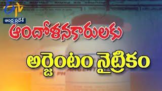 Sukhibhava - సుఖీభవ - 22nd November 2014 - ETV2INDIA