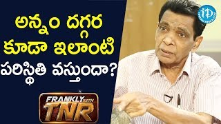Does this happen even with food? - N Narsinga Rao | Frankly With TNR - IDREAMMOVIES