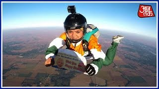 Skydiver Shital Mahajan Wishes PM Modi Happy Birthday From 13,000 Feet - AAJTAKTV