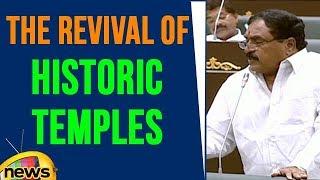 Yerrabelli Dayakararao Addressed The Revival Of Historic Temples | Telangana Assembly | Mango News - MANGONEWS