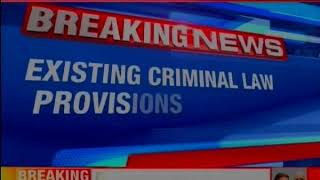 CM Mufti's: Cabinet passes ordinance amending existing provisions of criminal law in J&K - NEWSXLIVE