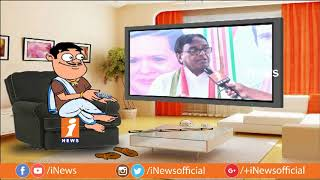 Dada Counter To Congress Leader Ponnala Lakshmaiah Over Commnets On KCR | Pin Couter | iNews - INEWS