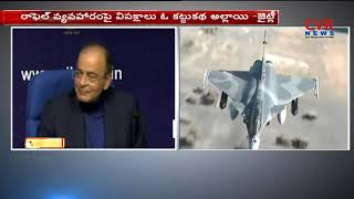 Rafale deal : Arun Jaitley & Nirmala Sitharaman's joint Press briefing on Rafale verdict | CVR NEWS - CVRNEWSOFFICIAL