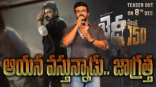 Ram Charan speech and Khaidi No 150 poster launch at Dhruva pre release event