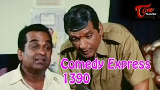 Comedy Express 1390 || Back to Back || Telugu Comedy Scenes - TELUGUONE