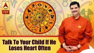 GuruJi With Pawan Sinha: Parenting tips: Talk to your child if he loses heart often - ABPNEWSTV