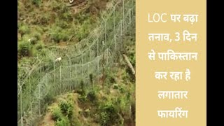 In Graphics: ceasefire violation by Pakistan - Tension grips Jammu and Kashmir's border - ABPNEWSTV
