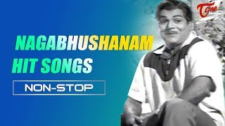 Nagabhushanam Hit Songs Jukebox | Non Stop Video Collection | TeluguOne - TELUGUONE