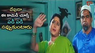 పనిలో పడి నవ్వడమే మర్చిపోయారు  జనాలు - NavvulaTV - NAVVULATV