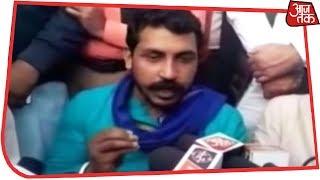 चंद्रशेखर की झंडे और डंडे वाली राजनीति! - AAJTAKTV